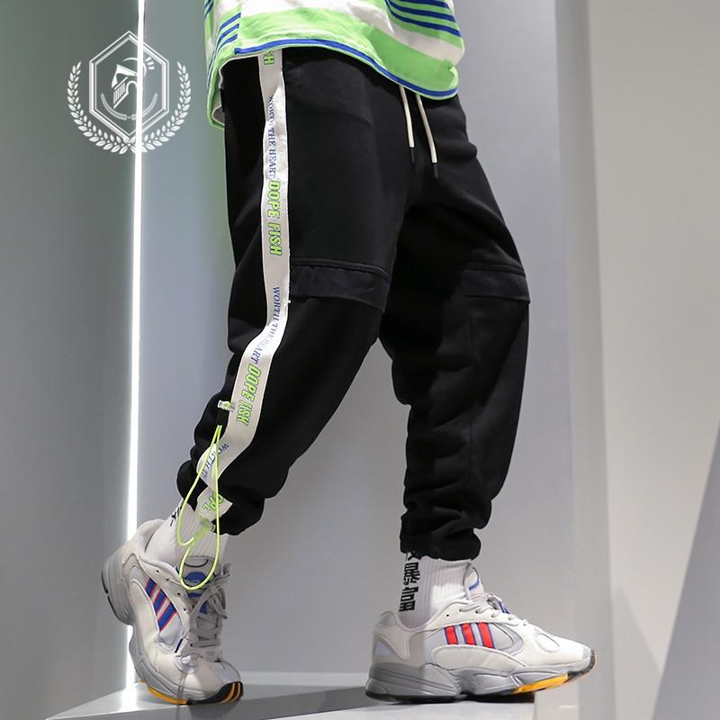 Men Loose Patchwork Print Harem Jogger Pants Fashion Ankle-Length Hip Hop Pants
