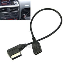 Music Interface AMI MMI AUX to USB Adapter Cable Flash Drive for Audi Car Audio Apr