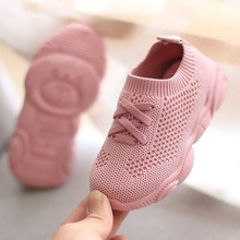 JUSTSL Kids Shoes Antislip Soft Bottom Baby Sneaker Casual F