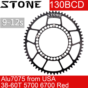 Stone Chainring 130 BCD Oval for shimano 5700 6700 for sram red Road Bike 42T 46 48 50 52 55 60T tooth plate ChainWheel 130bcd fouriers mtb cnc bike big oval single chainring pcd bcd 96mm chain ring for shimano xt m8000 bolts narrow wide teeth chainwheel