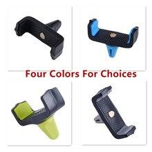 Car Vehicle Holder Mobile Phone GPS Stand 360 Degree Bracket Air Vent Mount Black/Grey/Blue/Green