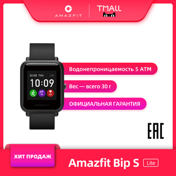 Amazfit BIP S Lite global Version Original Smart Watch official warranty water resistant 5 ATM to 40 days Battery