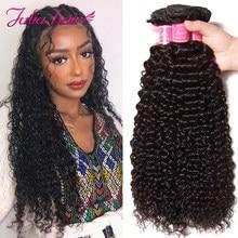 Tissage bouclé indien 100% naturel Remy – Ali Julia, couleur naturelle, Extensions de cheveux, acheter des lots de 1/3/4