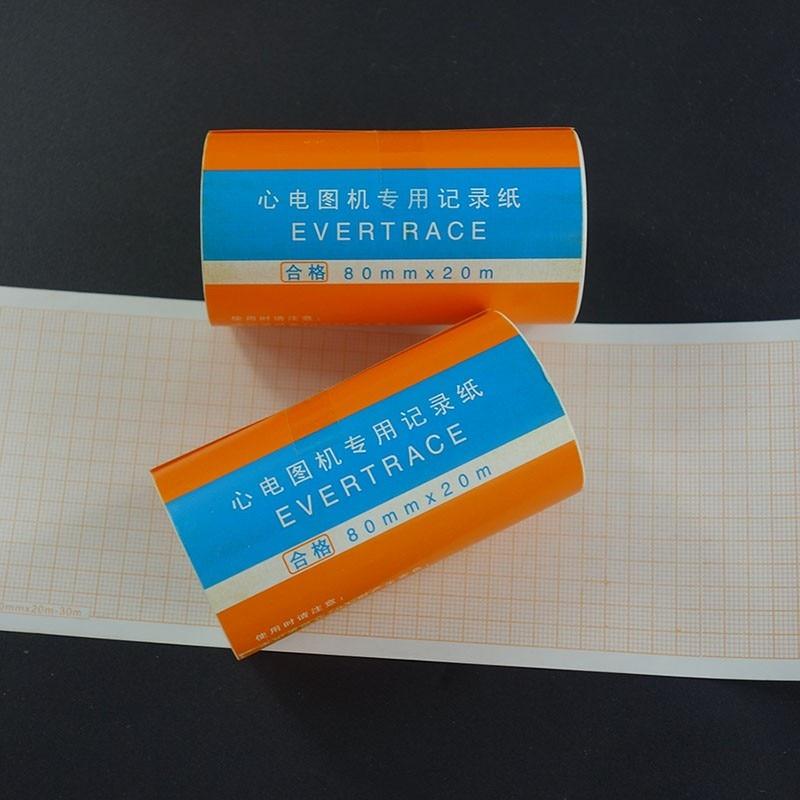 10 Pieces ECG Printing Paper ECG Drawing 80mm*20m Three-lead ECG Machine Dedicated ECG Recording Paper