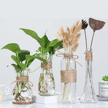 Storeazz скандинавские стеклянные вазы для гостиной украшение