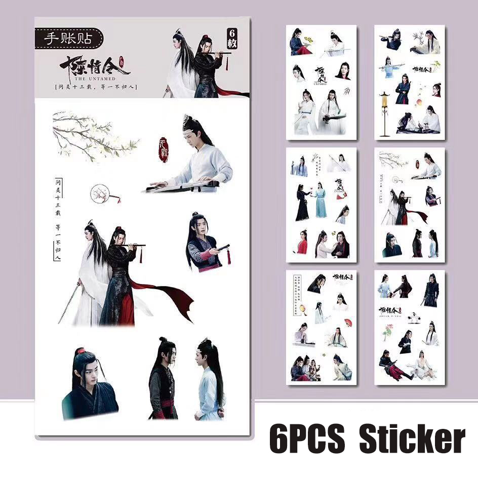 6PCS/ SET  NEW HOT The Untamed Sticker Chen Qing Ling Xiao Zhan Stickers Mo Dao Zu Shi Daily DIY Stationery Scrapbooking Decor