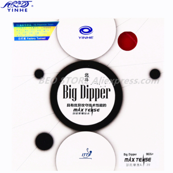 YINHE BIG DIPPER (Sticky Forehand Offensive) Table Tennis Rubber Pips-in GALAXY Original Ping Pong Sponge big dipper s10rg page 1