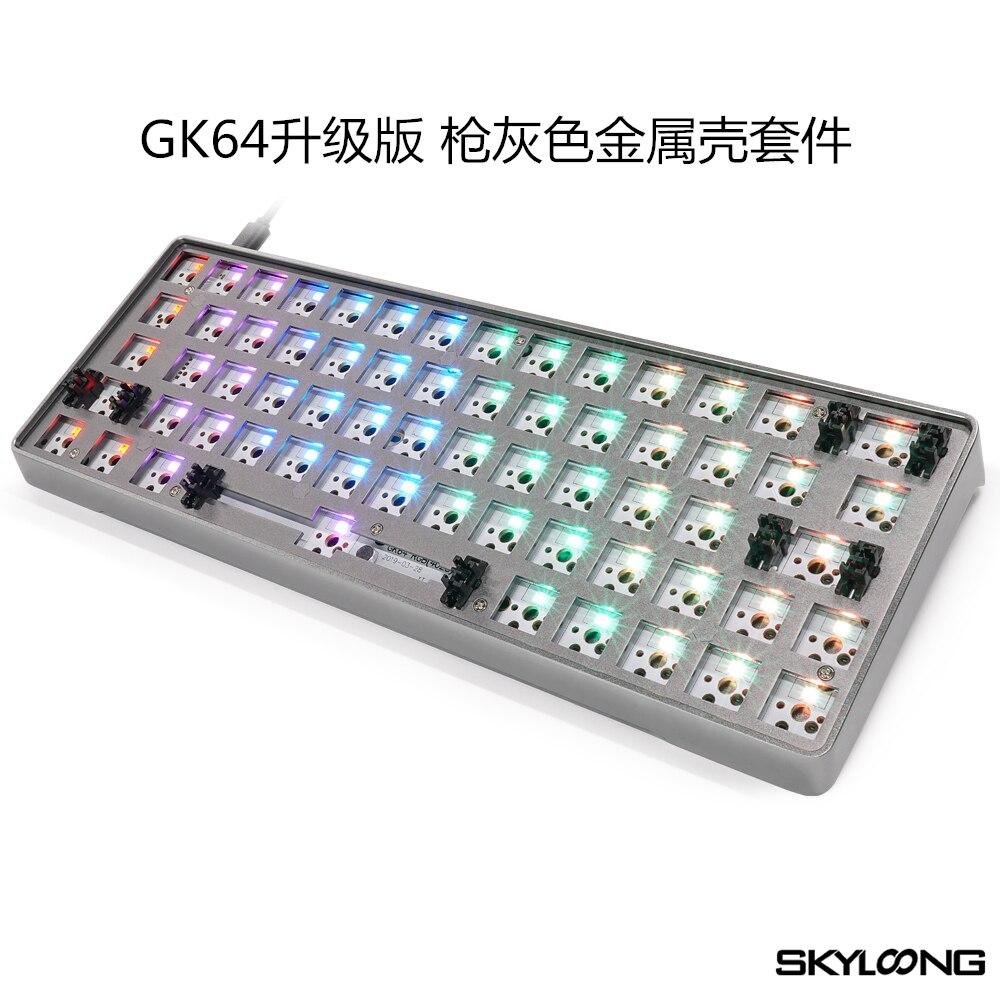 GK64升级版CNC壳套件