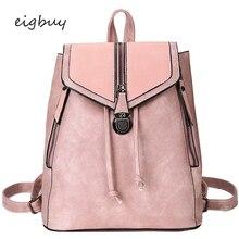 Female Girls Backpack Retro Schoolbag Vintage Matte Leather Women Backpacks High Quality Multifunctional Shoulder Bag Bookbag