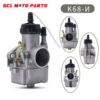 Carburador de motocicleta de carreras Alconstar k68cdma (I) Para IzhMoto IZh Planeta3/4/5, motocicleta, carburador de 30mm, aleación de aluminio y Zinc