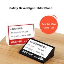70*50 мм пластиковый держатель знаков стойка для фоторамки ценников