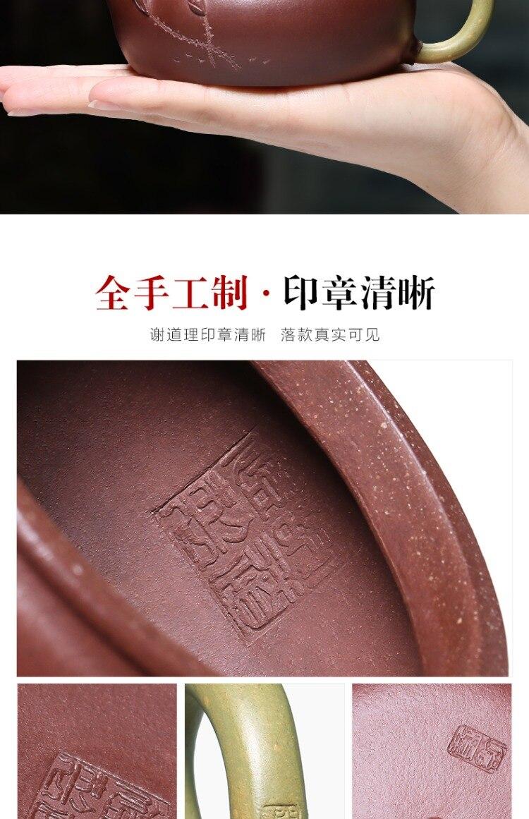 minério bordeaux lama lama terra lótus semente kung fu chá conjunto