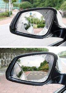 Image 5 - 2 pièces/ensemble pour voiture étanche à la pluie Anti brouillard voiture autocollant voiture miroir fenêtre Film transparent Anti voiture voiture accessoires