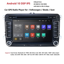 Android 10วิทยุเครื่องเล่นมัลติมีเดียเครื่องเล่น GPS สำหรับโฟล์คสวาเก้น VW Golf Passat B6 Touran โปโลซีดาน Tiguan Jetta Quad Core 2DIN 4G BT