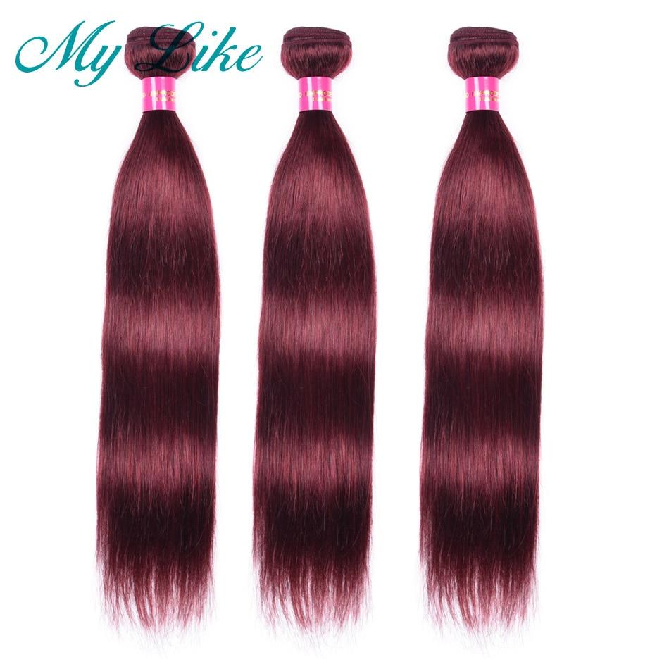 My Like Malaysian Straight Hair Weave 99j Red Human Hair Bundles Non-remy Hair Extension 3 Bundles Burgundy Hair Weaving Bundles