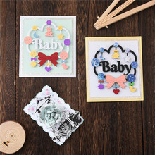 DiyArts Baby Letter Dies Moon Star Bear Toy Metal Cutting Dies For Card Making Scrapbooking Embossing Cuts Stencil Kid Craft водонагреватель электрический electrolux ewh 80 royal flash