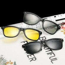 New Style Three-in-One Magnetic Sucker tao jing TR90 Myopia Framework Retro Polarized Sunglasses Night-Vision Goggles 3D tao jin