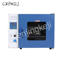 DHG-9145A Electric Blast Drying Oven Laboratory Baking Box 136L Heating Constant Temperature air 220V/380V