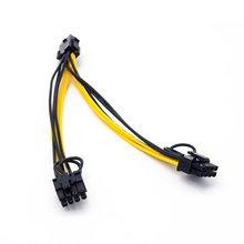 1 кусок 20 см 6 контактов к двойной PCI-E PCIe 8 контактов +% 2B 8 контактов +% 28 6% 2B2Pin +% 29 питание лента кабель графика карта расширение питание шнур