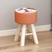 8000 Net Red Stool Home Bedroom Sand Found Instead Of Simple Lazy Lovely Bedroom Solid Wood Dressing Table Makeup Chair(China)