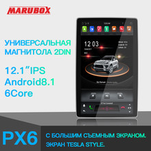 "Marubox KD1280, 12.1 ""PX6 Hoofd Unit Universele 2 Din 6 Core Android 8.1, 4 Gb Ram, 32 Gb, Gps Navigatie, Stereo Radio, Bluetooth(China)"