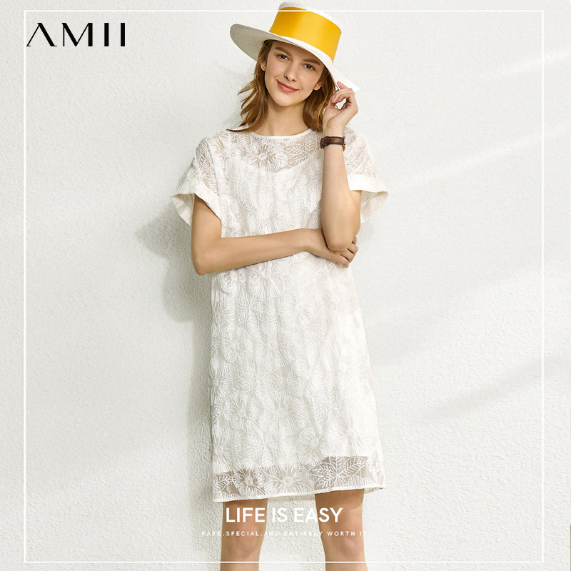 Amii Minimalist French Fresh Temperament Dress 2020 Spring Heavy Industry Embroidery Perspective Rice Fairy Skirt 11920130