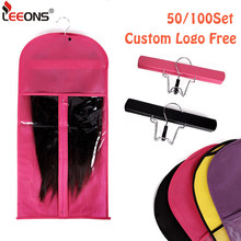 Leeons 50/100Set Wig Storage Bag With Hanger Free Logo Custom Wig Storage Bag Holder With Wig Hanger Portable Dust Proof Package(China)