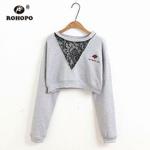 цены ROHOPO Front Patchaork Embroidery Red Rose Gothic Punk Crop Hoodies Hooded Grey Autumn Streetwear Chic Short Sweatshirt #2140