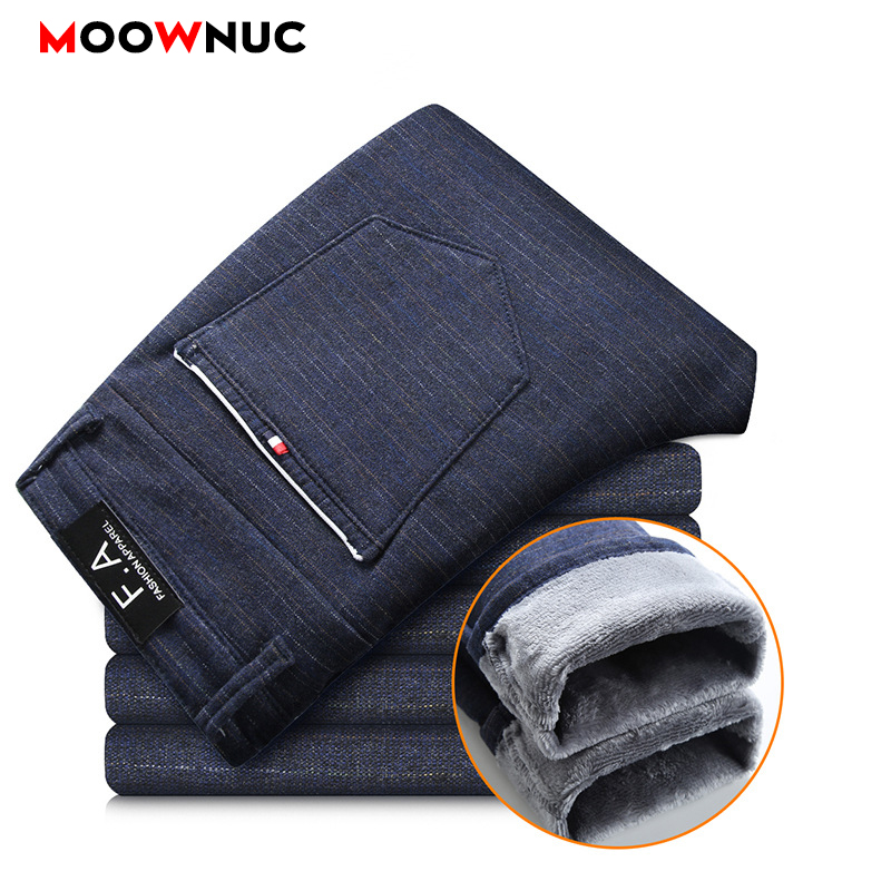 Masculino Long Pants Winter Keep Warm Slim Fashion Men's Trousers Thermal Brand Pencil Pants Casual Hombre Business Male MOOWNUC