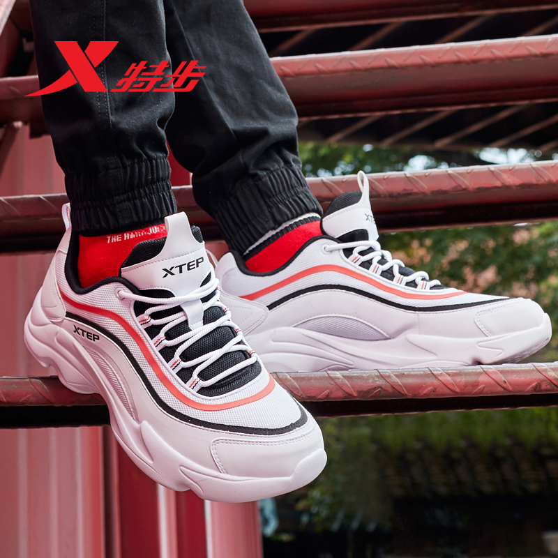 881319329278 Xtep mens casual shoes men sports breathable students clunky sneakers