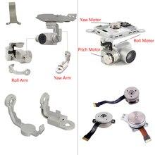 الأصلي DJI فانتوم 4/4 برو جزء Gimbal يام لفة الملعب الذراع/موتور كاميرا ذات محورين R P Y قوس قطع الغيار لإصلاح
