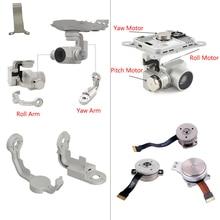 オリジナル dji ファントム 4/4 プロ部分ジンバルヤムロールピッチアーム/モータージンバルカメラ r p y ブラケットスペア部品を修復するための