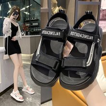 Daddy sports sandals 2020 new summer wild fashion women's sandals muffin thick bottom increased casual sandals Z1011 sandals female 2020 summer new fashion wild sports casual sandals increased thick bottom muffin sandals z922