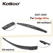Kosoo автомобильные стеклоочистители заднего стекла для dodge