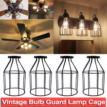 Vintage Lamp Covers Industrial Iron Wire Bulb Guards Retro I