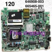 CPU Cooler Fan for HP Omni All-in-One 120-1205cn 120-1210cx 120-1212cx 120-1213cx 120-1215cx 120-1220cn 120-1220cx cooling fan