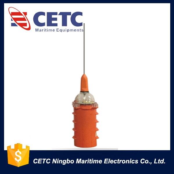 CETCME VAS9 AIS Fishing Net Buoy Location Ship Vessel Maritime Marine Communication Navigation AIS Class B Transponder IMO