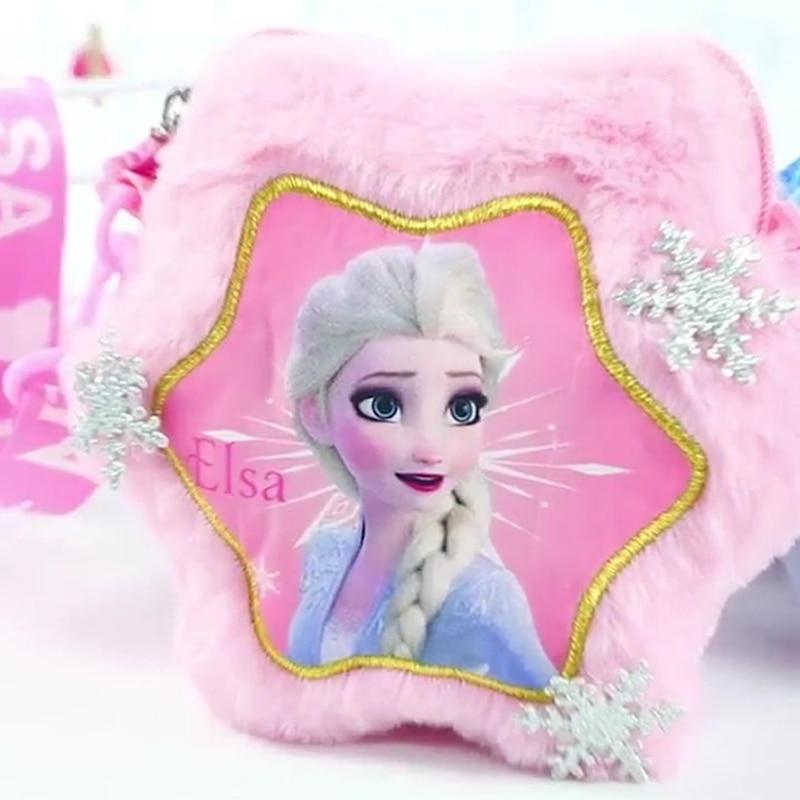 Купить рюкзак «холодное сердце» для девочек 2020