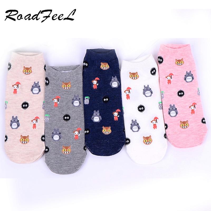 Women's Fashionable Cute Totoro Printed Socks Cartoon Harajuku Cotton Ladies Socks Animal Cartoon Cotton Socks 5 Colors 1 Pair