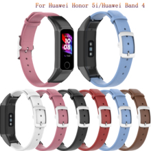 Luxury Leather Wrist Strap for Huawei Honor 5i Bracelet Watch Accessories Smart Wrist bands for Huawei Band 4 fashion Band Strap for honor band 5 strap metal wrist bracelet for honor band 4 watch leather silicone strap for huawei honor band 4 5 wristbands