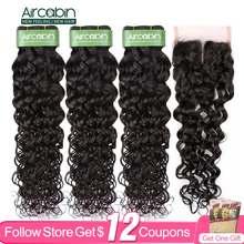 Aircabin-lots malaisiens Remy, Extensions de cheveux ondulés, avec Closure, livraison gratuite