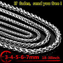 Neck chain silver necklace men 316l stainless steel chains for necklace jewelry(China)