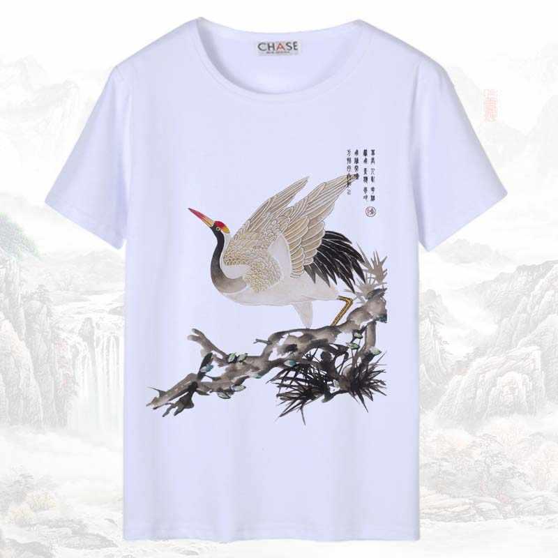 3D baskı kısa kollu erkek çin tarzı T-shirt beyaz Harajuku mürekkep yıkama boyama ulusal ejderha kadın japon pamuk Tang takım elbise