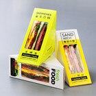 100pcs Sandwich pack...