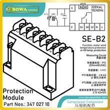 SE-B2 температура PTC. Модуль защиты позволяет избежать повреждения обмоток двигателя без высокой температуры при перегрузке или аномальных работах и т. Д