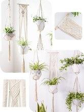 2 pçs pendurado macrame plantador cestas plantador artesanal titular algodão pendurado vaso de flores net planta cabide para decoração de parede