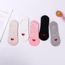 Chaussettes de cheville en coton pour femmes, 1 paire, antidérapantes, courtes, bateau, invisibles, doux, cœur, pantoufles d'intérieur, Kawaii, automne