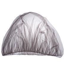 1 шт Детские коляски Коляска комаров насекомых защитная сетка