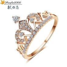 Кольцо с кристаллами в форме короны для мужчин и женщин кольца
