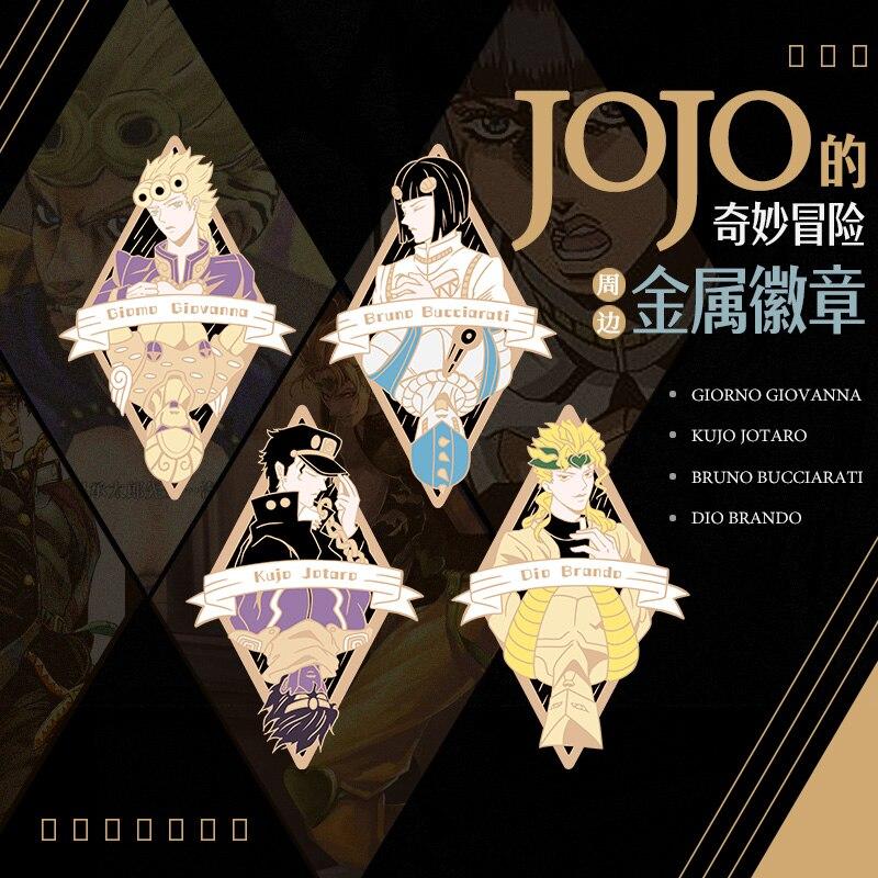 Anime JoJo's Bizarre Adventure Giorno Jotaro Bruno Bucciarati Dio Cosplay Metal Bedge Bags Badge Button Brooch Pin Souvenir Gift